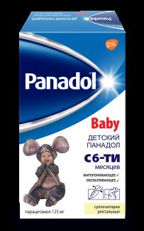 Панадол 125мг n10 суппозитории ректальные