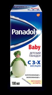 Панадол 120мг/5мл 100мл суспензия д/приема внутрь д/детей