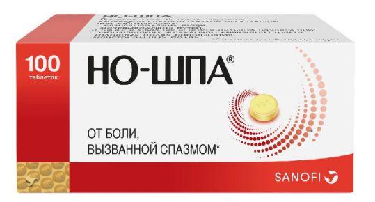 Но-шпа 40мг 100 шт. таблетки, фото №1