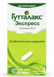 Гутталакс экспресс 10мг 6 шт. суппозитории ректальные