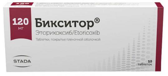 Бикситор 120мг 10 шт. таблетки покрытые пленочной оболочкой, фото №1
