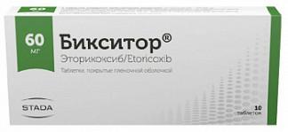 Бикситор 60мг 10 шт. таблетки покрытые пленочной оболочкой