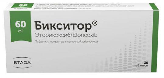 Бикситор 60мг 30 шт. таблетки покрытые пленочной оболочкой, фото №1