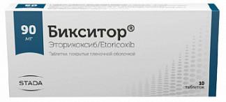 Бикситор 90мг 10 шт. таблетки покрытые пленочной оболочкой