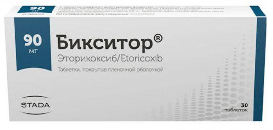 Бикситор 90мг 30 шт. таблетки покрытые пленочной оболочкой, фото №1