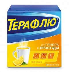 Терафлю лимон 10 шт. порошок