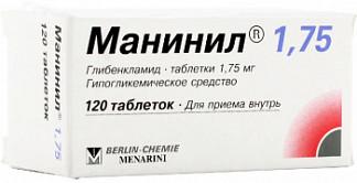 Манинил 1,75мг 120 шт. таблетки