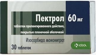 Пектрол 60мг 30 шт. таблетки пролонгированного действия покрытые пленочной оболочкой