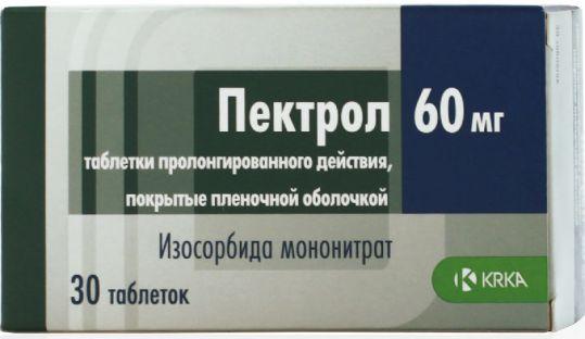 Пектрол 60мг 30 шт. таблетки пролонгированного действия покрытые пленочной оболочкой, фото №1