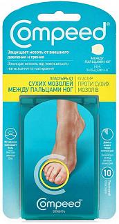 КОМПИД пластырь от сухих мозолей между пальцами ног 10 шт. Джонсон & Джонсон
