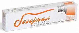 Безорнил 10г мазь для ректального и наружного применения