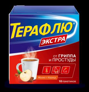 Терафлю экстра n10 порошок яблоко-корица