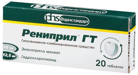 Рениприл гт 20 шт. таблетки, фото №1