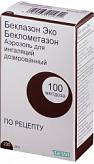 Беклазон эко 100мкг/доза 200доз аэрозоль для ингаляций дозированный