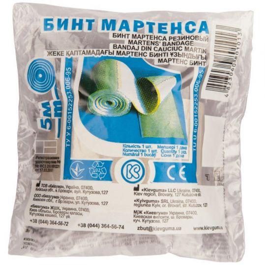 Бинт резиновый мартенса 5м, фото №1