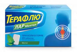 Терафлю лар ментол 20 шт. таблетки для рассасывания