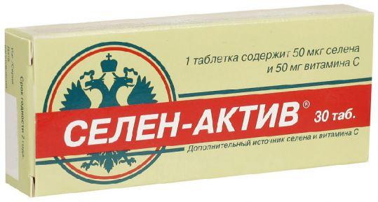 Селен-актив таблетки 30 шт., фото №1