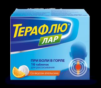 Терафлю лар n16 таб. д/рассасывания