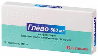 Глево 500мг 5 шт. таблетки покрытые пленочной оболочкой