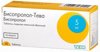 Бисопролол-тева 5мг 50 шт. таблетки покрытые пленочной оболочкой
