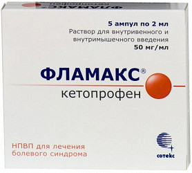 Лекарство фламакс