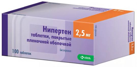 Нипертен 2,5мг 100 шт. таблетки покрытые пленочной оболочкой, фото №1