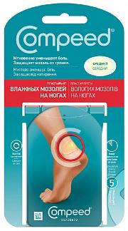 КОМПИД пластырь от влажных мозолей на ногах средний 5 шт. Джонсон & Джонсон