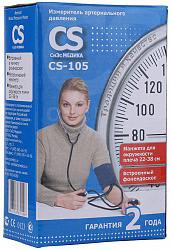 Сиэс медика тонометр механический cs-105