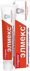 Элмекс зубная паста защита от кариеса 75мл