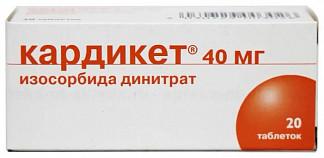 Кардикет 40мг 20 шт. таблетки пролонгированного действия