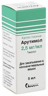 Арутимол 2,5мг/мл 5мл капли глазные