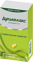 Дульколакс 5мг 30 шт. таблетки покрытые кишечнорастворимой оболочкой