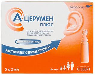 А-церумен плюс средство для промывания ушного прохода 2мл 5 шт. флакон -капельница