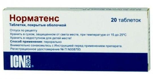Норматенс 20 шт. таблетки покрытые оболочкой, фото №1