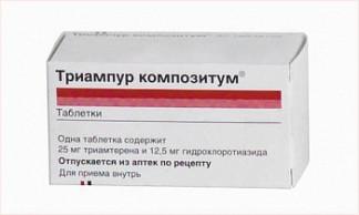 Триампур композитум купить в москве