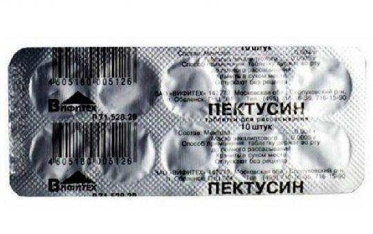 Пектусин 10 шт. таблетки, фото №1