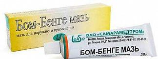 Бом-бенге 25г мазь для наружного применения