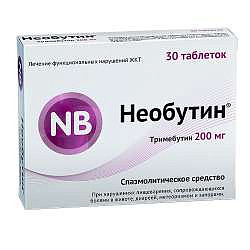 Необутин 200мг 30 шт. таблетки