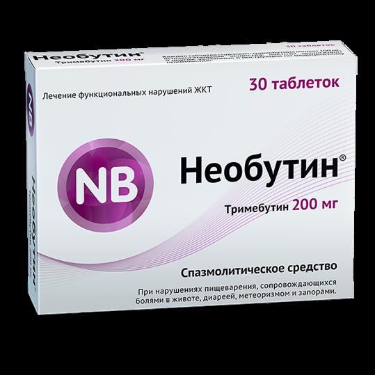 Необутин 200мг n30 таб., фото №1
