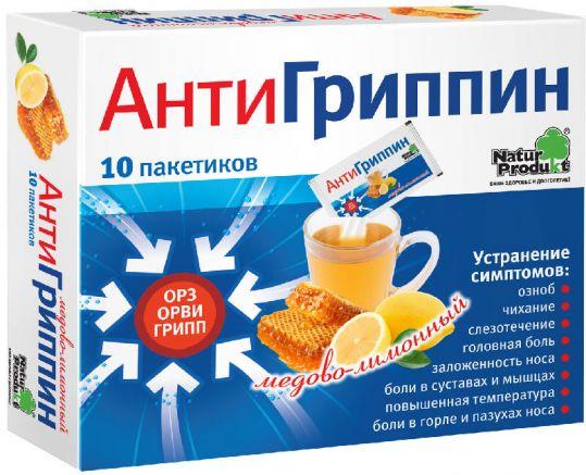 Антигриппин 10 шт. порошок для приготовления раствора для приема внутрь для взрослых мед-лимон, фото №1