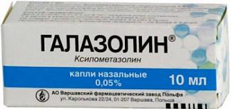 Галазолин 0,05% 10мл капли назальные