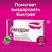 Имудон 40 шт. таблетки для рассасывания, фото №6