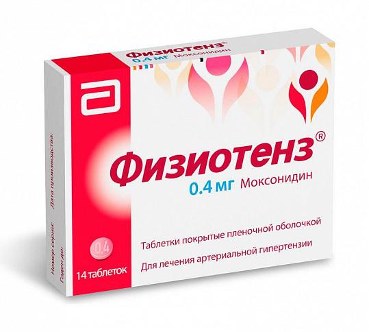 Физиотенз 0,4мг 14 шт. таблетки покрытые пленочной оболочкой, фото №2