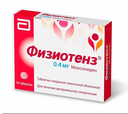 Физиотенз 0,4мг 14 шт. таблетки покрытые пленочной оболочкой, фото №3