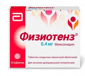 Физиотенз 0,4мг 14 шт. таблетки покрытые пленочной оболочкой
