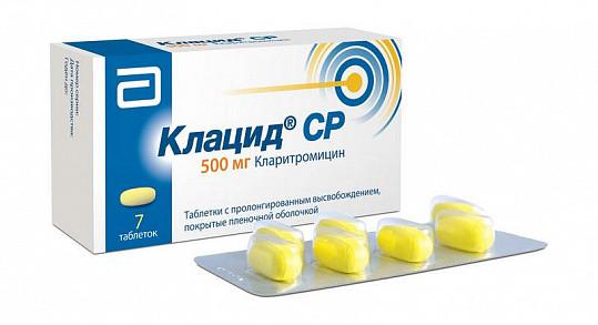 Клацид ср 500мг 7 шт. таблетки пролонгированного действия покрытые пленочной оболочкой, фото №2