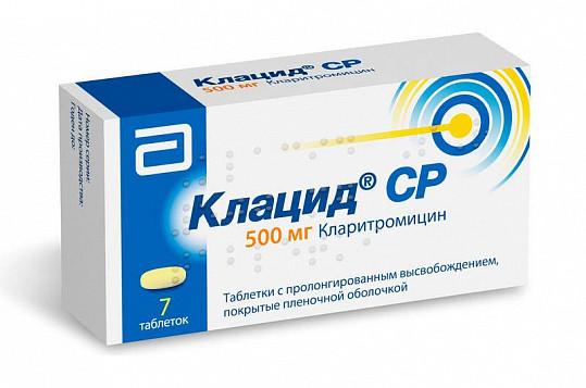 Клацид ср 500мг 7 шт. таблетки пролонгированного действия покрытые пленочной оболочкой, фото №3