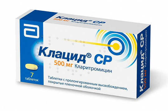 Клацид ср 500мг 7 шт. таблетки пролонгированного действия покрытые пленочной оболочкой, фото №4