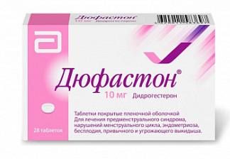 Дюфастон 10мг 28 шт. таблетки покрытые оболочкой abbott biologicals b.v./верофарм ао