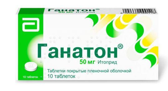 Ганатон 50мг 10 шт. таблетки покрытые оболочкой, фото №1